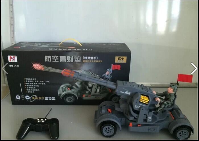广州健盛娇娇妮芭比 浩源玩具遥控车 松炀玩具遥控飞机 美智玩具中文